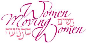 koby-mandell-women-logo-color